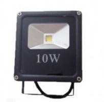 projecteur 10 watts ultra slim
