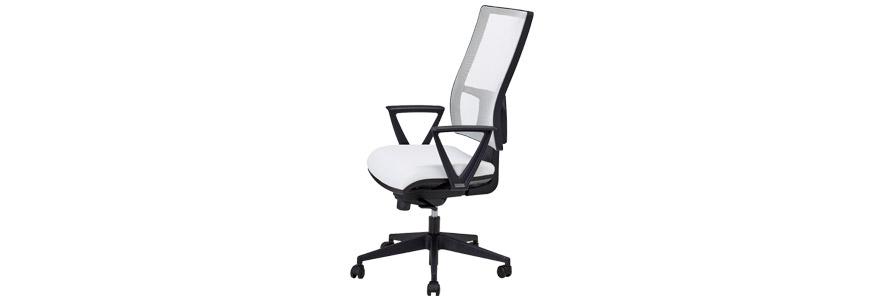 siege ergnomique confortable